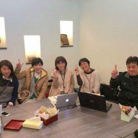 日本一幸せな従業員をつくる上映会を開催したい!